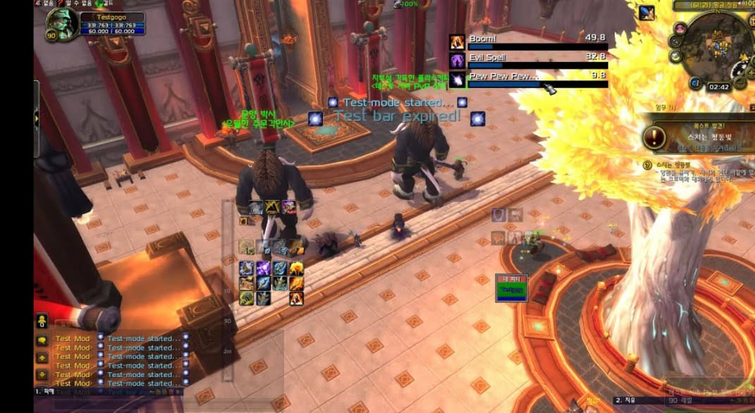 Best Deadly Boss Mods for Add-on of World of Warcraft - Answer Diary
