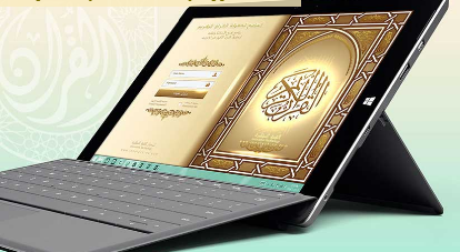 Why should you learn Quran online in 2021?